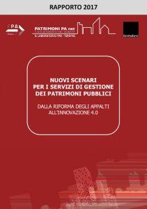 RAPPORTO 2017 COVER